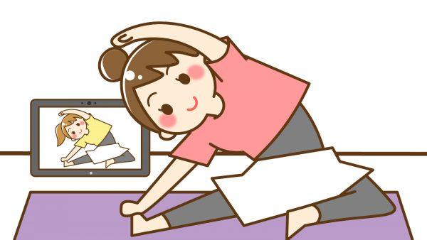 愛媛県高齢者運動指導員の方の単位認定について
